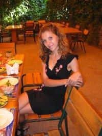 Екатерина Дегтерева (Осадчая)