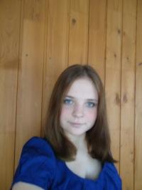 Dina Shakirova