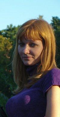 Olga Rudik