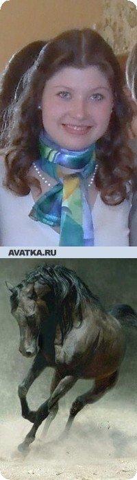 Ekaterina Komissarova