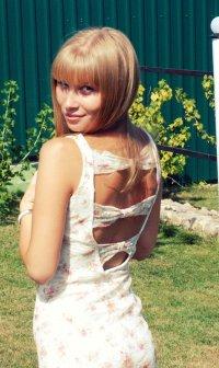Kseniya Leonova