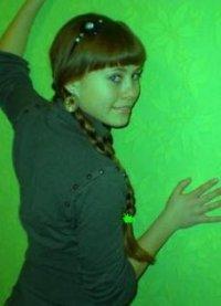 Нюша Большакова