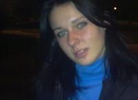 Алина Башинская