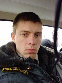 Артемий Владимирович