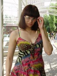 Татьяна Безфамилии
