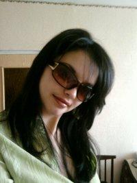Maria Odobescu