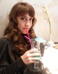 Galina Vasileva