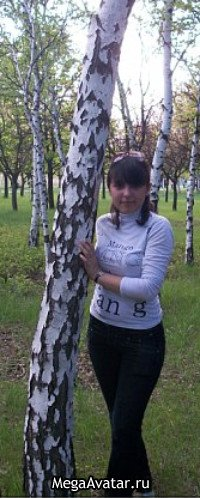 Тамара Аванесян