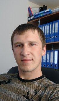 Александр Войчук