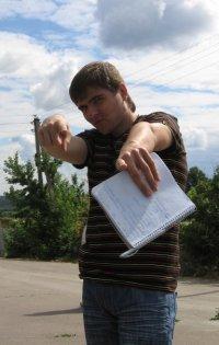 Kirill Yudin