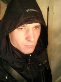 Олег Lex