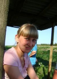 Оксана Арутюнова