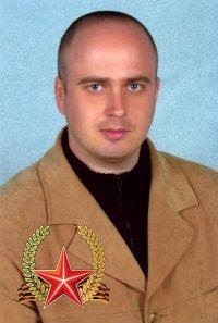 Олег Гай