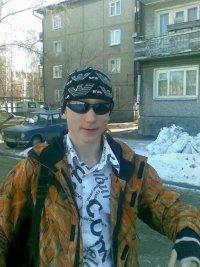 Влад Галдин