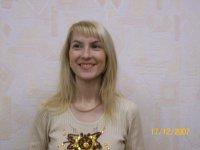Альбина Габдулхакова