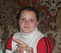 Наталья Вертепа