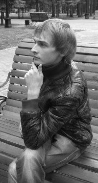 Danil Volkov