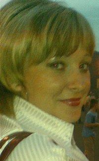 Наталья Вакулина