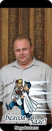 Иван Бобарыкин