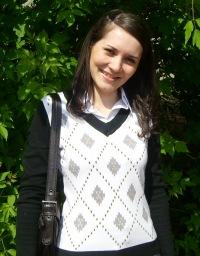 Лилия Валиахметова