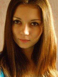 Ирина Вакулина