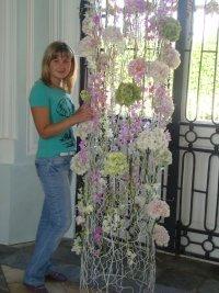Катюшкин Sweetgirl