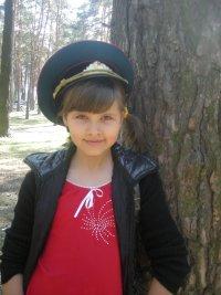 Ярослава Белошицкая