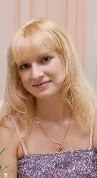 Наталья Бушмина