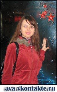 Людмила Веремей