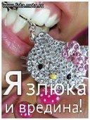 Smail Kiss