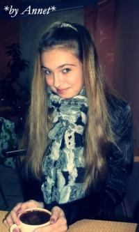 Аня Вахромова