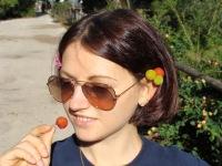 Oksana Huk