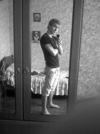 Andry Xa