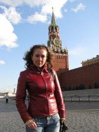 Юлия Боярская (Буданцева)