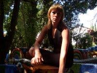 Катя Беленкова