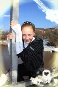 Ульяна Бычкова