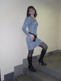Надежда Белоновская