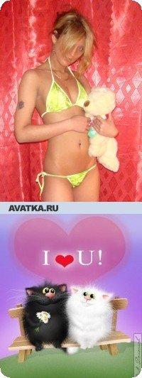 Nataliya Kolesnikova
