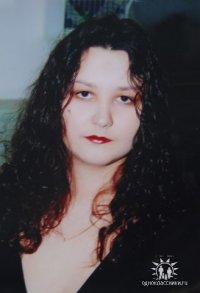 Мария Гавриченкова