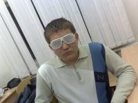 Самвел Галоян