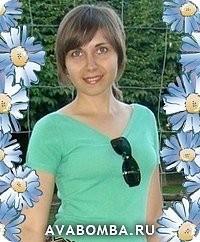 Екатерина Вострикова (Двойнос)