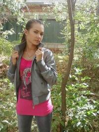 Екатерина Благонравова