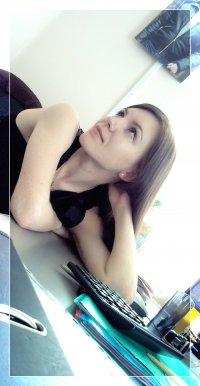 Катя Гаврилова
