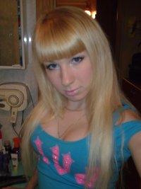 Настя Бойко