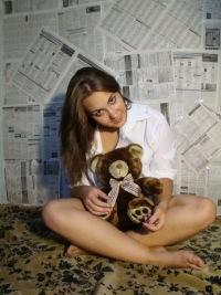 Alena Andreevna
