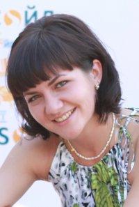 Alexandra Krutova