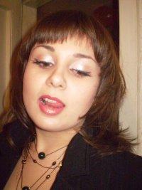 Natali Kuklina