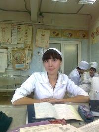 Розалия Буранова