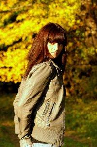 Miss Karina