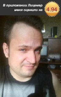 Александр Быханов